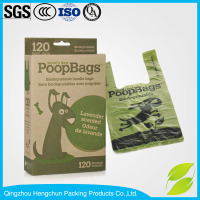 Brand new disposable dog poop bags