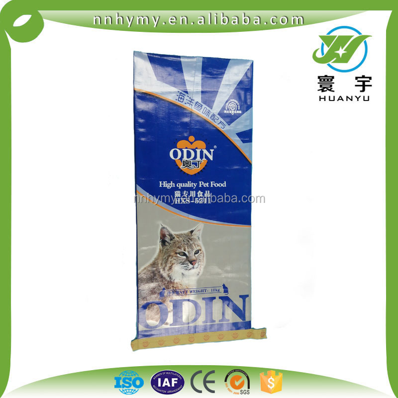 China taobao hot sale plastic poly laminated Bopp film animal feed packaging bag 25kg laminated woven bag