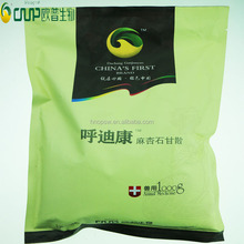 Feeding animals high quality drug duck,cattle, sheep, bird animals medicine to improve the body's immunity