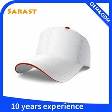 thin fabric high profile summer sports cap