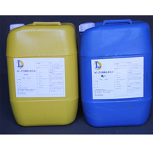 Good Flexible Liquid Acrylic Resin Grout For Ground Stabilisation