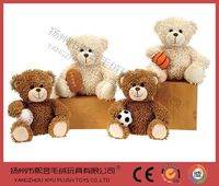 Teddy Bear Plush Toy Manufacturer