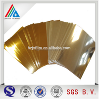 6~150mic Water Proof Gold or Silver Metallized PET Film for Paper Lamination
