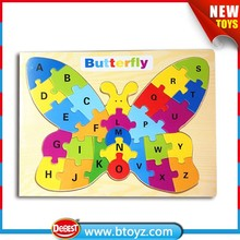 Wooden Butterfly Puzzle Toy with Letter or Alphabet