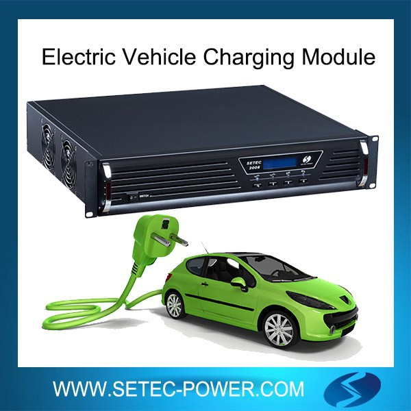 high efficiency DC EV charging module for electric vehicle
