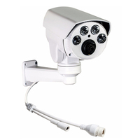 Full HD 1080P Bullet IR PTZ Waterproof Sony IP Camera