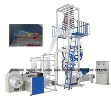 Plastic valve bag making machine