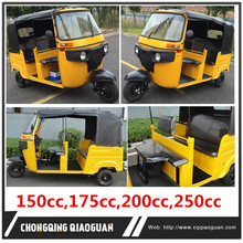 2017 China Chongqing factory bajaj 175cc 200cc 250cc air cooling tuktuk passenger tricycle