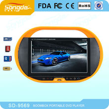 portable dvd player with TV tuner,portable cd boombox with radio mp3 usb