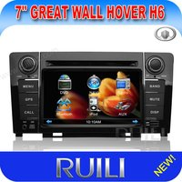 2 din 7 inch car dvd gps navigation system for Great Wall Hover