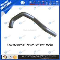 GREAT WALL HOVER PARTS RADIATOR LOWER HOSE 1303012-K00-B1 FULL SPARE PARTS FOR CHINA CAR