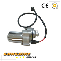 STARTER MOTOR for 4 Stroke Engines ATV QUAD BUGGY