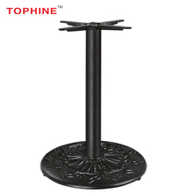 Commercial using adjustable feet cast iron decorative metal table legs