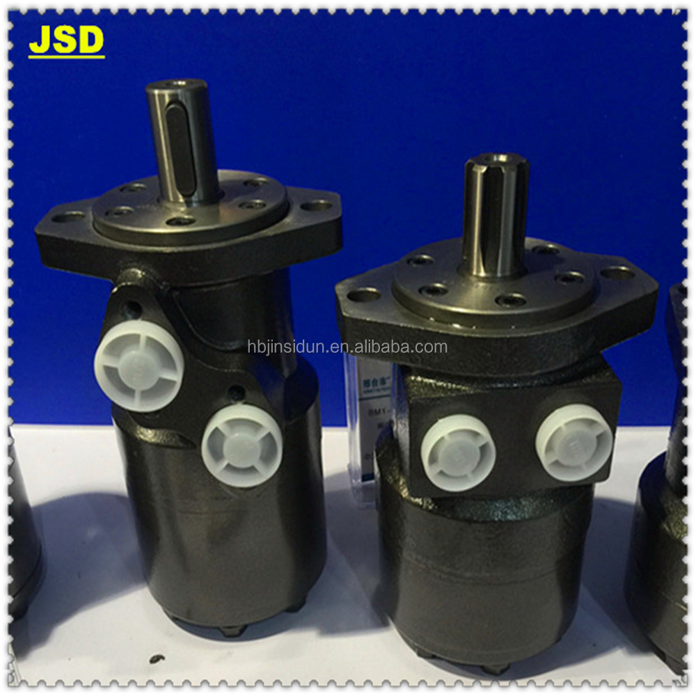 JSD BM1 series hydraulic orbit motor for the spare parts of industrial equipment