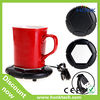 mini portable office coffee usb cup warmer /cup warmer /electric cup warmer