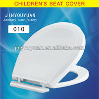 PP plastic WC baby toilet stall toilet seat cover 010