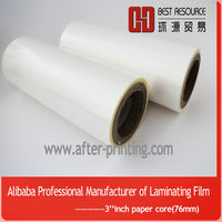 3 Inch Core BOPP Thermal Laminating Film Hot Plastic Film