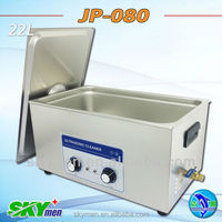 Skymen ultrasonic cleaner JP-080 with oil catch tank/overflow tank