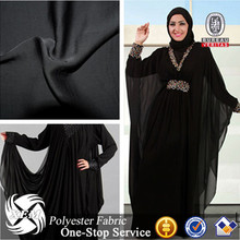"Wholesale Islamic 68"" Dubai Abaya Nida Fabric Material In Stock"