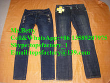 Super cream mix wholesale jeans
