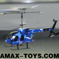 rh-0129996B rc helicopter Newest design 3ch double propellers infrared mini rc helicopter with dazzling lights and gyros