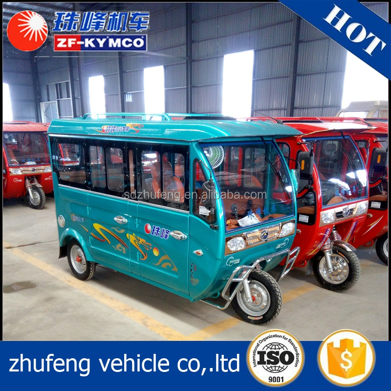 150cc tricycle gas three wheeler cargo price for passenger