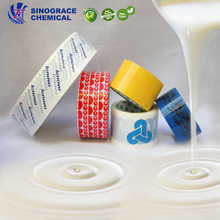 low price strong adhesion packing tape adhesive for carton sealing