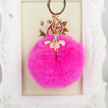 Cute car keychain plush dance girl keychain