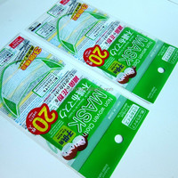 Custom printed self adhesive cellophane bags with card head