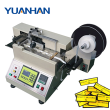 Ultra-high speed automatic garment woven brand name label cutting machine
