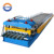 Automatic Galvanized Steel Glazing Roof Tile Roll Forming Machine