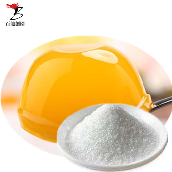 Hot sell food ingredient Maltitol(syrup or powder) for replacing sugar/sweetner/maltitol powder/ maltitol syrup