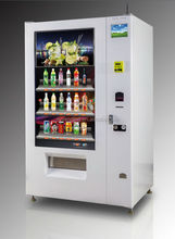 XY Vending Interactive Machine Selection-----Touch Screen Vending Machine