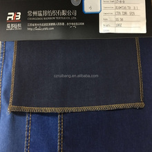 bangladesh stretch denim fabric wholesale