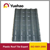 Royal Style Asa Synthetic Resin Roof