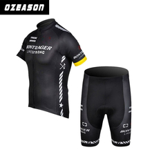 China cheap wholesale sublimated custom cycling clothing jersey kit