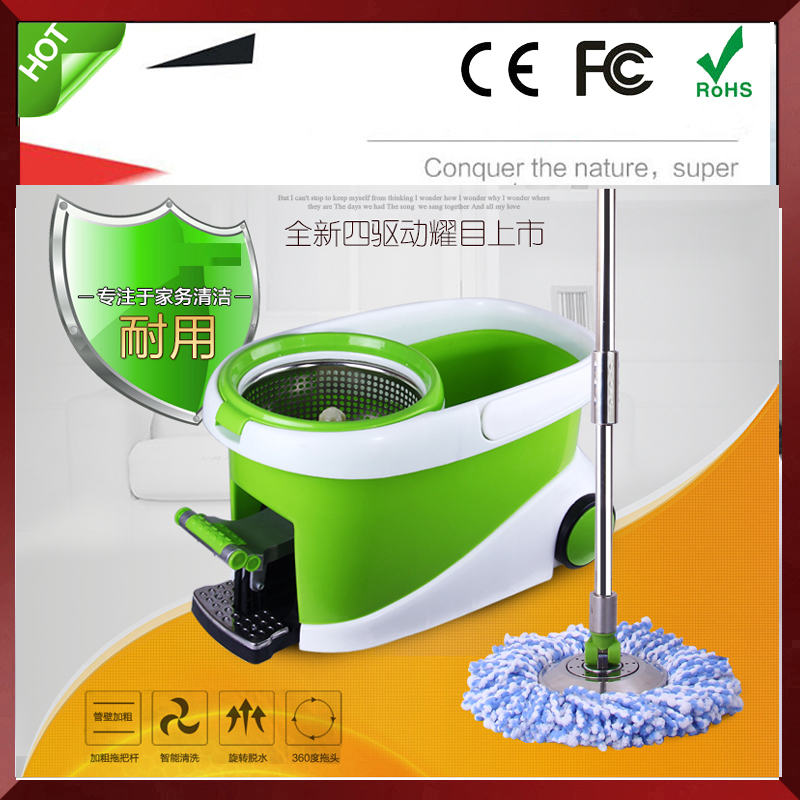 360 degree spin and go mop cheap price