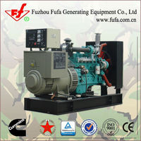 Environment friendly power!125kva genset with Cummins Engine