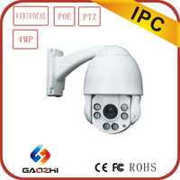 TOP SELLING Onvif V2.1 IR outdoor 4mp poe ptz ip camera