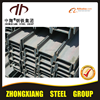 Structural Steel H-Beam H Shape Steel Beam