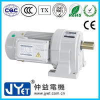 JNAP-28DX 1HP (0.75KW) speed reducer for parking system horizontal series gearbox