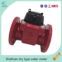 anti theft for pulse brass low cost 50mm bulk hot wifi 4-20ma output flow malaysia supplier tamper japan water meter