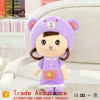 Stuffed & Plush Baby Dolls Toys Fashion Girl Doll Child Toy