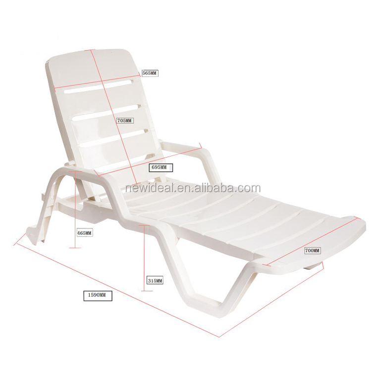 BSCI SGS ISO9001 outdoor plastic sun lounger swimming pool chair (NR5623)