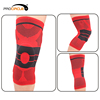 New Design Athletics Knee Compression Silicone Knee Support