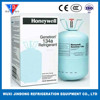 /product-detail/r134a-refrigerant-gas-environment-friendly-refrigerant-gas-30lb-60321195047.html