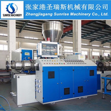 upvc cpvc pvc pipe extrusion manufacturing machine equipment line with good quality
