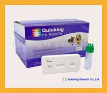 One step Quicking Canine Toxoplasma gondii antigen rapid test kit(Toxo test/lateral flow immunoassay /ISO9001/ISO1345certified )