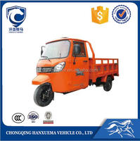 hot sale 3 wheel motor tricycle for cargo delivery with closed cabin for adults