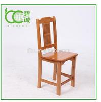 Bamboo Dining Chair / High Chair /Dining Room Furniture